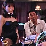 Bunny bondage0  rich japanese businessmen take turns tormenting their submissive servant. Rich Japanese businessmen take turns tormenting their servile servant